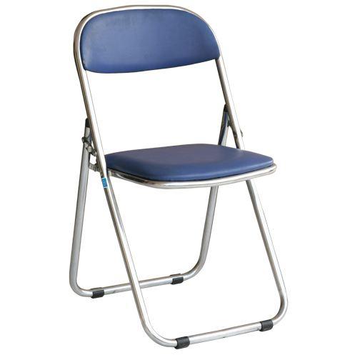 ghế gấp văn phòng giá rẻ